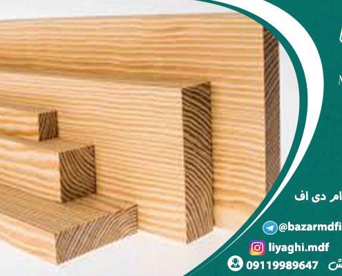 فروش چوب روس و راش