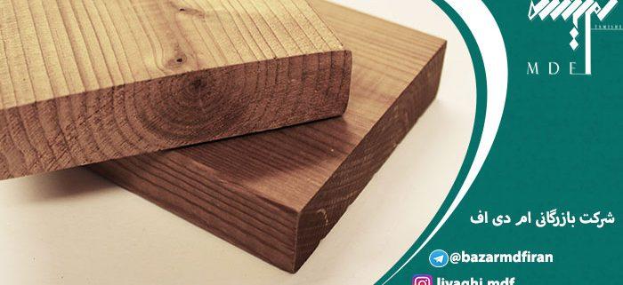 چوب راش در مبلمان