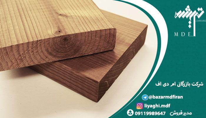 قیمت چوب راش