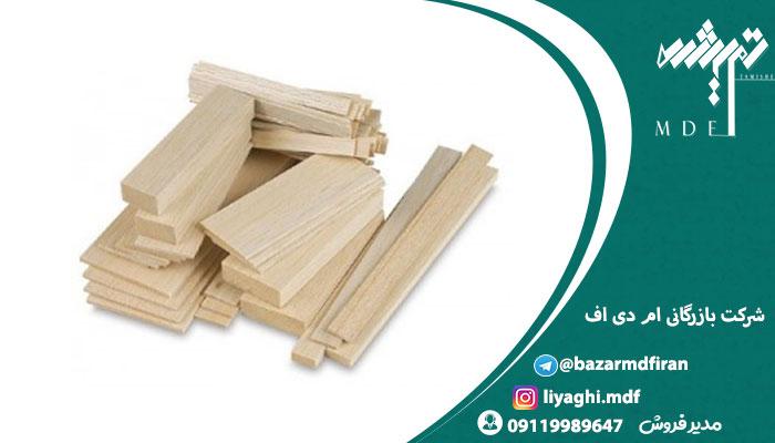 لیست قیمت چوب روسی